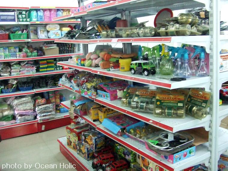 Store04.jpg