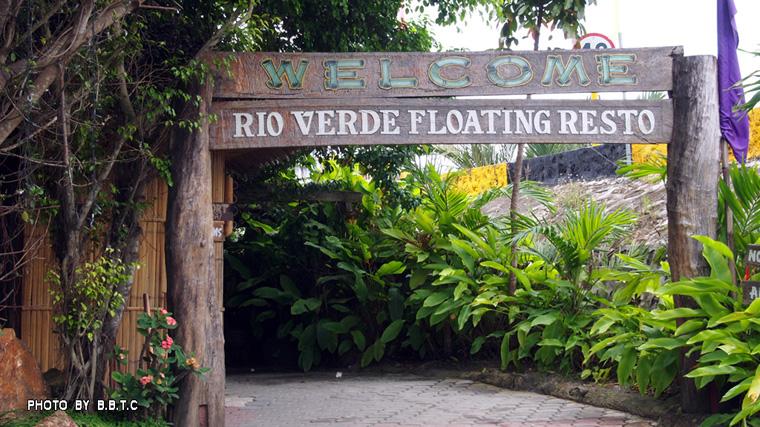 Rio_verde1.jpg